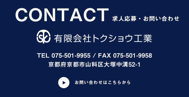 contact_banner2